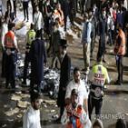 축제,이스라엘,유대교,압사,사람,당국