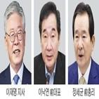 정책,특위,기본소득,대표,민주당,공약,지사