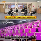 코로나19,촬영,마스크,제작,관계자,출연진,인원,드라마,자막,무대