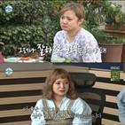 박나래,할아버지,혼자,인형,성희롱,헤이지니,박나래가