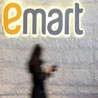 이마트,최저가,마트,소비자,적립,매장,가격,커머스,보상,정책
