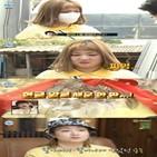 박나래,할머니,용돈