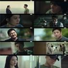 한정현,최연수,가족,차민호,사건,후보,도영걸,아내,위기,공수처장