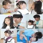 유치원,아빠,등원,상현