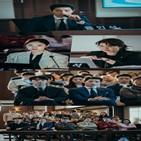 빈센조,홍차영,다크,히어로,장준우,최명희
