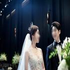 상간녀,결혼식,사람,남편,결혼,사실,커뮤니티,온라인,공개
