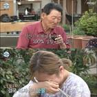 할아버지,박나래,할머니
