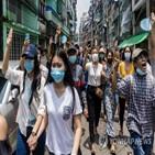 미얀마,시위,양곤,쿠데타