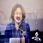 김어준,출연료,규정,주장,개정,의원