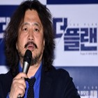 김어준,규정,200만,출연료