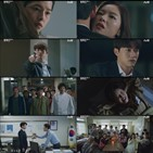 빈센조,장준우,홍차영,최명희,히어로,다크,자신,바벨타워,재판,마지막