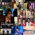 그룹,미션,아차산,공개,워너비,이정재,매력,도경완,유야호의,정체