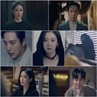오인범,퇴마,홍지아,최고,시청률,대박부동산,듀오,장면,원귀