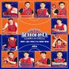 농구,민호,전설,친구,샤이니