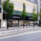 시몬스,매트리스,매장,할인,맨션,구매,창원점
