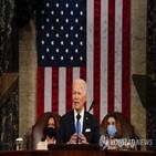 미국,대통령,바이든,트럼프,중국,연설,인도