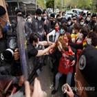 시위,시위대,경찰,코로나19,일부,체포,정부