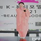 뷰티,김승아,모델한류