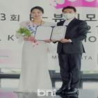 뷰티,뷰티모델,선발대회,채서혜