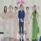 대표,김두천,뷰티,선발대회