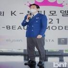 김두천,대표,뷰티