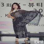 뷰티,김윤하,모델한류