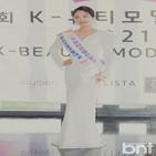 뷰티,채서혜,모델한류