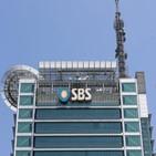 SBS미디어홀딩스,티와이홀딩스,합병,태영그룹,지분,지주사,미디어,보유