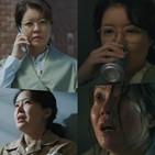김여진,빈센조,최명희,마지막