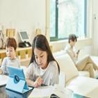 학력,학생,학부모,결과,시험,학습,사설시험,초등학교,조사,아이