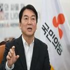 북한,태도,대표,삼전도,문제