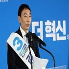 의원,대표,김용민,강성,민주당,최고위원