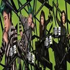 비틀쥬스,포스터,배우,캐릭터,표정,유령,뮤지컬