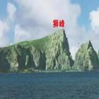 중국,일본,센카쿠,분쟁,댜오위다오,미국,문제