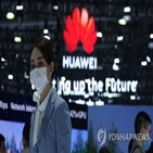 화웨이,스마트폰,운영체계,작년,중국