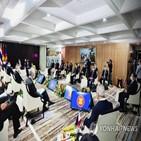 아세안,미얀마,합의,비판,정상회의,유엔,사망자,전날