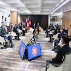 아세안,미얀마,중국,미국,회담,특별정상회의,추진