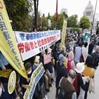 개헌,헌법,찬성,반대,자민당,추진,여론조사,일본,총리,개정