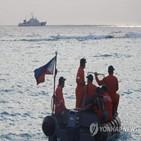 필리핀,중국,남중국해,선박