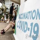 프랑스,코로나19,접종,백신,증명서,봉쇄,완화,인증,마크롱