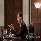 대통령,알아사드,시리아