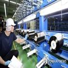 탄소섬유,효성첨단소재,공장,증설