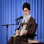 이란,혁명수비대,유출,외교,리프