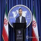이란,정부,동결,자금,영국