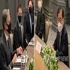 장관,회담,한미,미국,검토,정상회담,한미일,관련,북한,런던