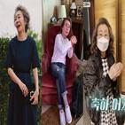 배우,윤여정,패션,컬러,매력적,원피스,공식,연기
