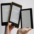 전자책,웹툰,전년,대비,지난해,시장,웹소설