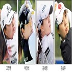 김효주,출전,대회,도쿄올림픽,경쟁,선수,투어