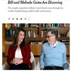 게이츠,재단,이혼,세계,부부,재산,결혼,멀린,주식