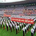 피해자,자유,판결,일본,북한,논란